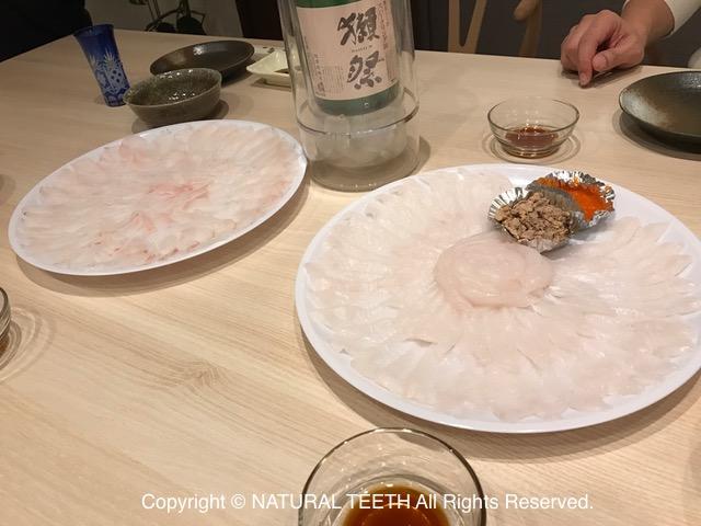 生月 キジハタ 平戸 佐世保 長崎 歯科1