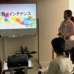 9 NT seminar vol.12 長崎 佐世保 歯科 予防