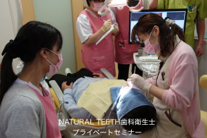 歯科衛生士 プライベートセミナー NT 長崎 福岡 佐世保4