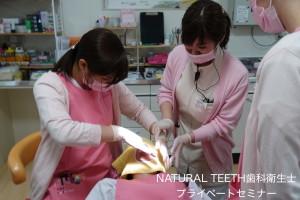 歯科衛生士 プライベートセミナー NT 長崎 福岡 佐世保9