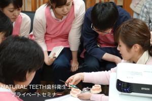 歯科衛生士 プライベートセミナー NT 長崎 福岡 佐世保3
