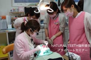 歯科衛生士 プライベートセミナー NT 長崎 福岡 佐世保5