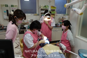 歯科衛生士 プライベートセミナー NT 長崎 福岡 佐世保6
