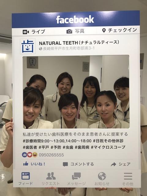 歯科 SNSパネル 生月 歯医者 facebook