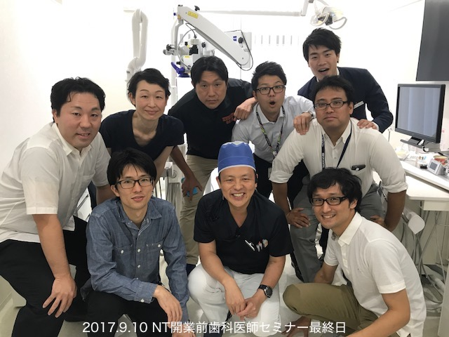 NT開業前歯科医師セミナー 長崎 佐世保 平戸 生月 歯科