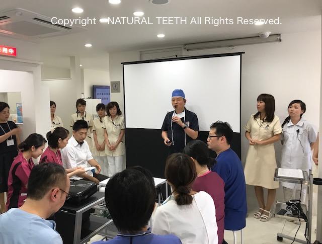 長崎 佐世保 平戸 歯科 予防 マイクロスコープ セミナー1