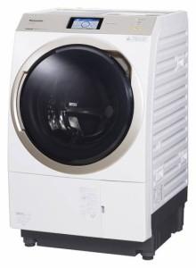 長崎 佐世保 歯科衛生士 洗濯機 自動 効率1