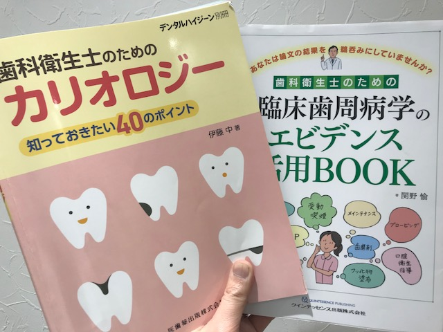 長崎 佐世保 平戸 松浦 江迎 歯科 予防 インプラント 歯科衛生士