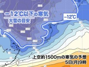 西日本 大雪