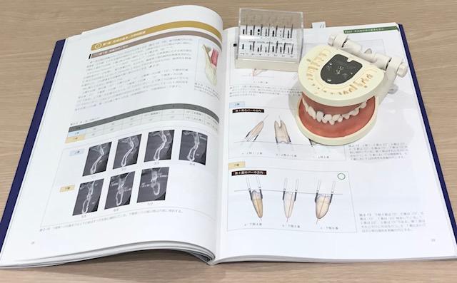 西川義昌先生 形成 軸面 支台歯 セミナー 長崎 佐世保 歯科
