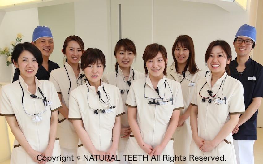 長崎 佐世保 平戸 生月 歯科 ナチュラルティース NT