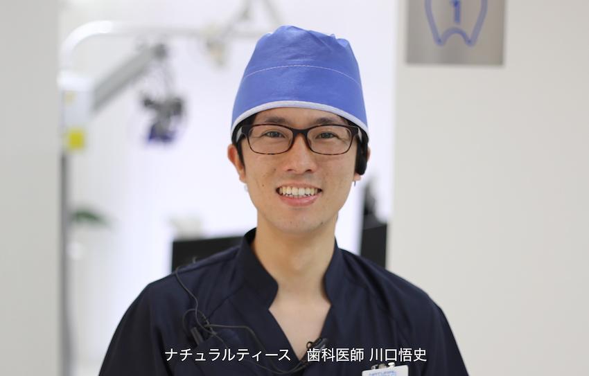 イケメン 歯医者 長崎 佐世保 平戸 佐々 松浦 虫歯 歯周病 予防 歯科衛生士