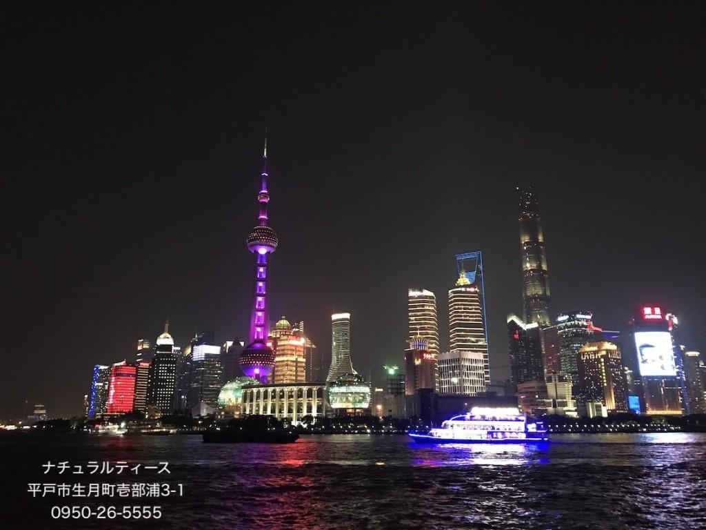 長崎 佐世保 平戸 生月 歯医者 歯科衛生士 予防 虫歯 G-SAF 上海