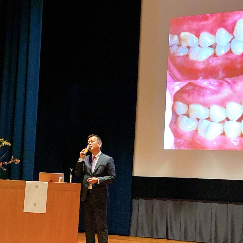 長崎大学 歯学部 創立40周年記念 講演会 生月 歯医者 マイクロスコープ 顕微鏡 歯科 歯周病2