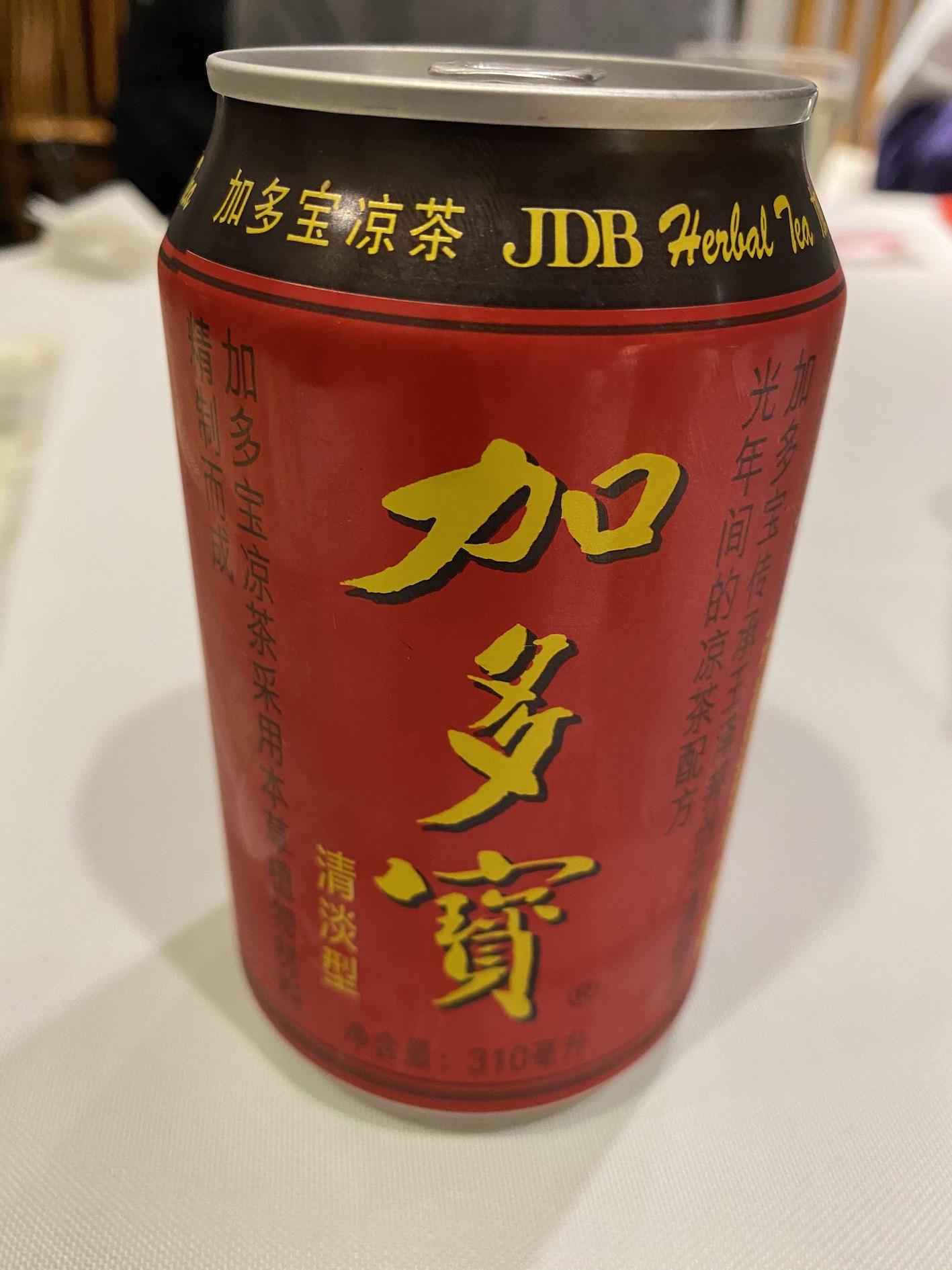 さらに宝 上海 上海蟹 お茶 歯医者 生月 平戸2