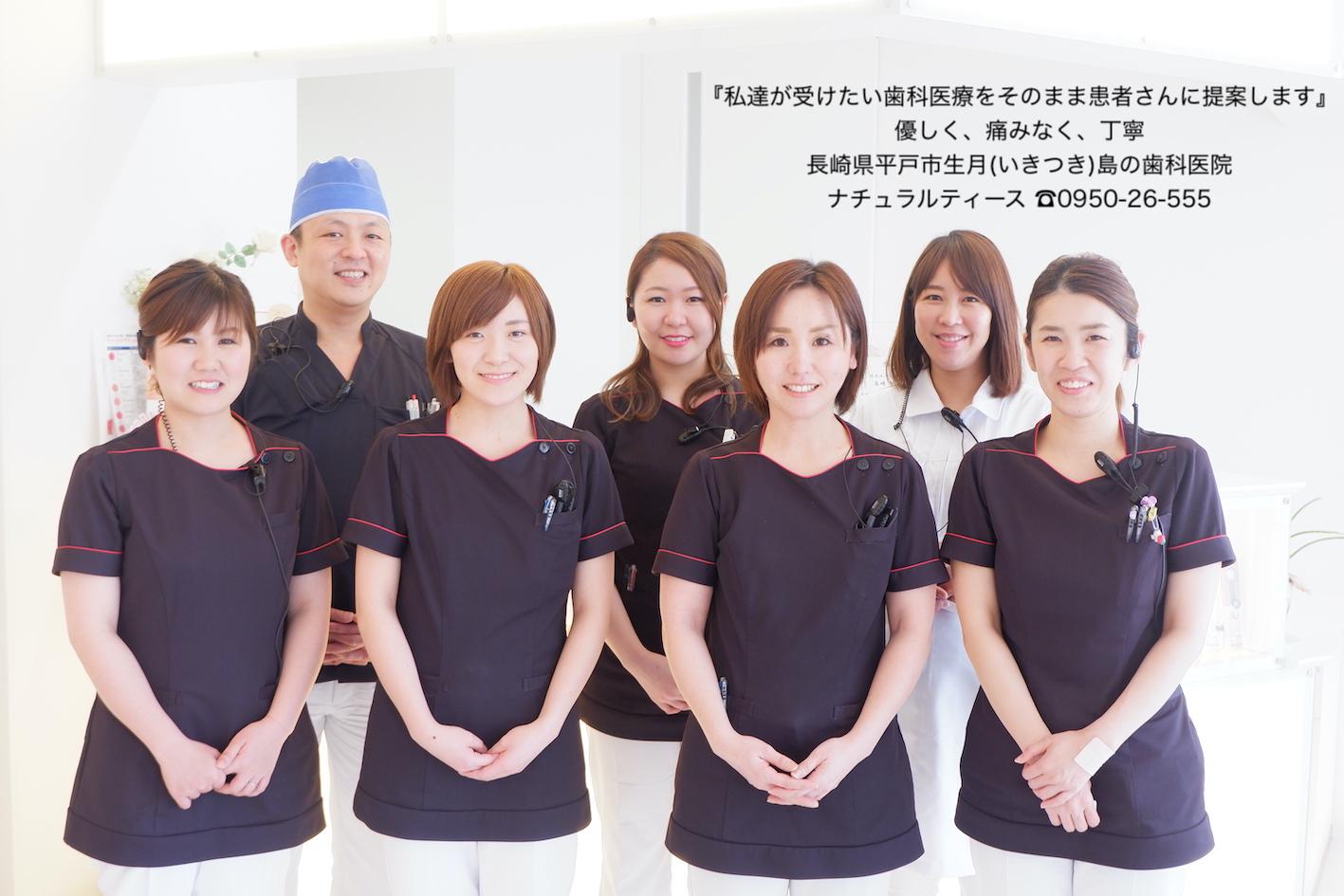 生月 歯医者 歯周病 虫歯 予防 佐世保 平戸 松浦 佐々 江迎 マイクロスコープ