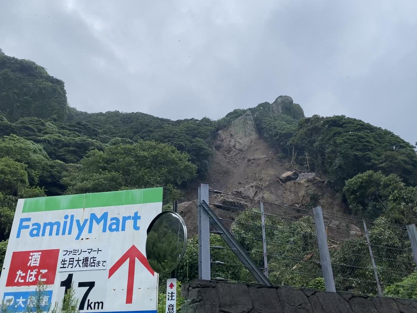 生月大橋 土砂崩れ 通行止め3