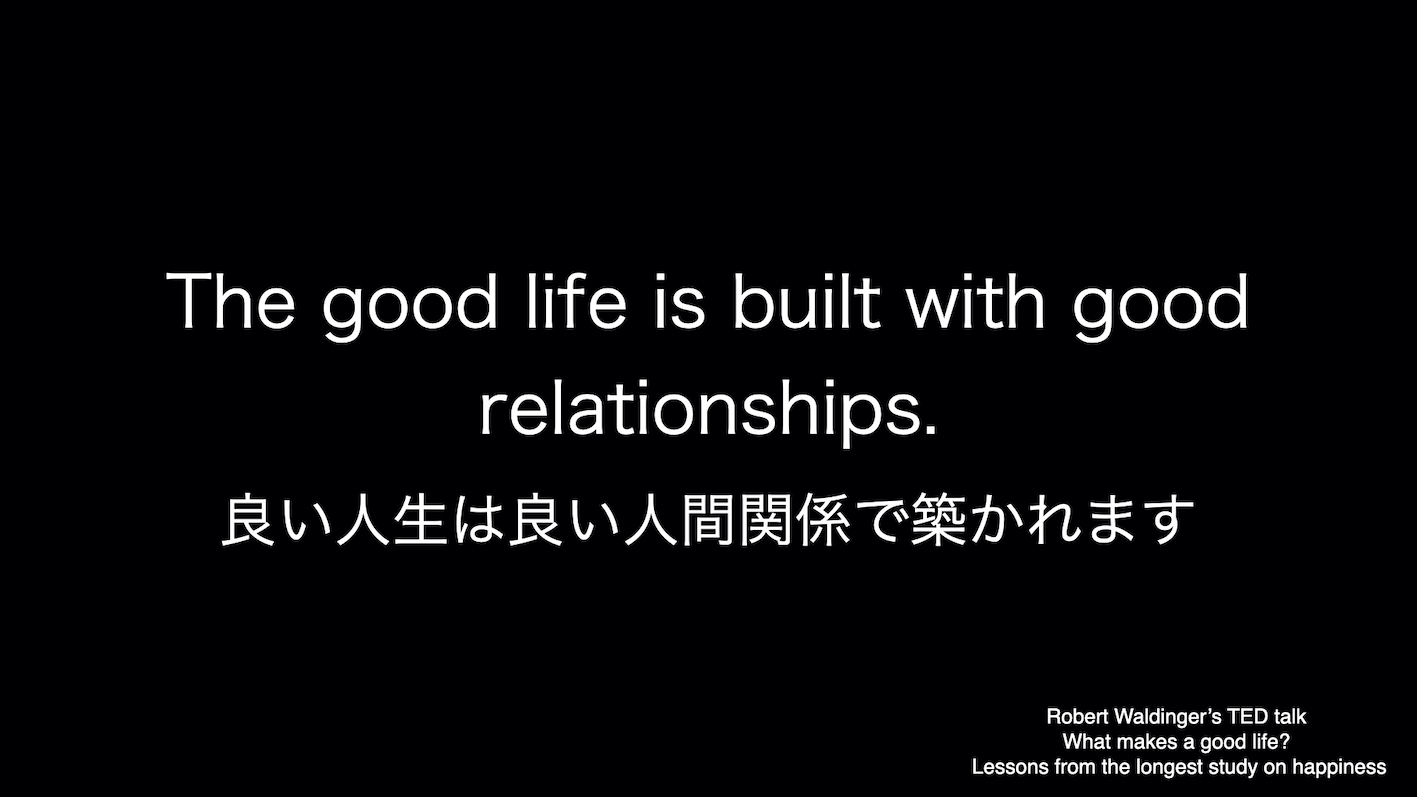 The good life is built with good relationships