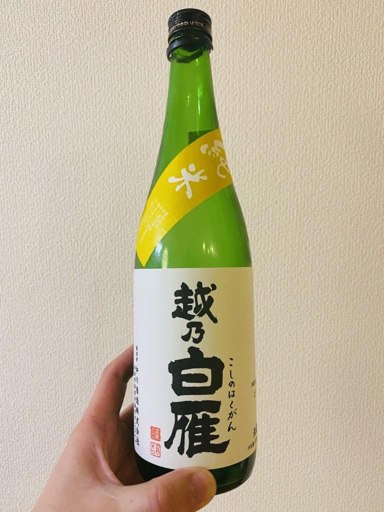 越乃白雁 新潟 長岡市 生月 歯医者 日本酒